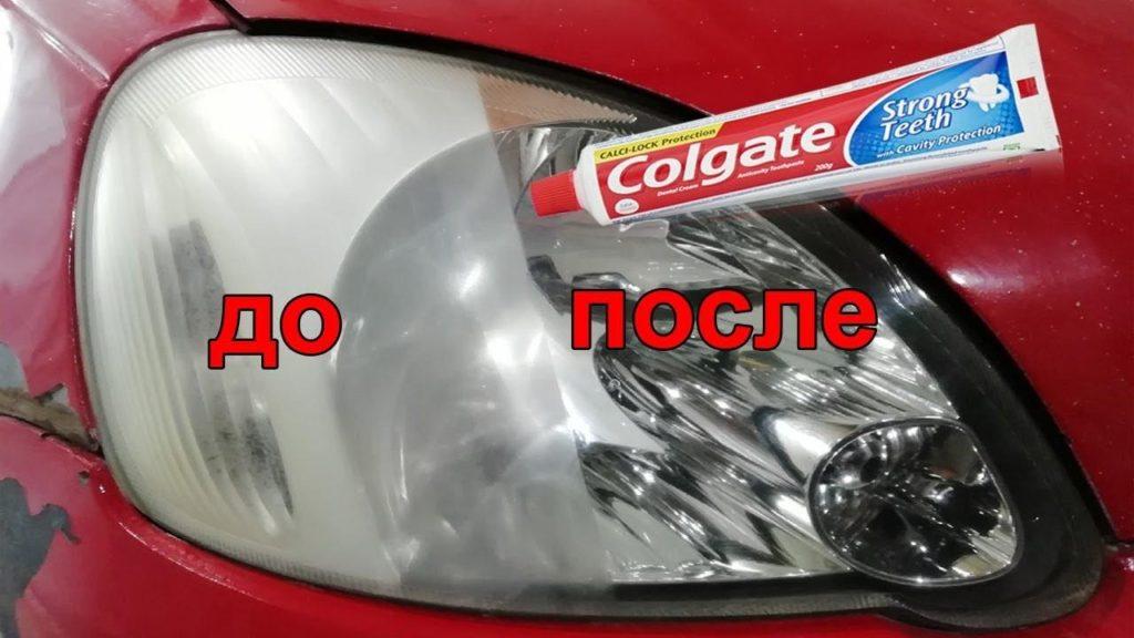 Зубная паста в быту: для полировки фар, чистки утюгов и драгоценностей