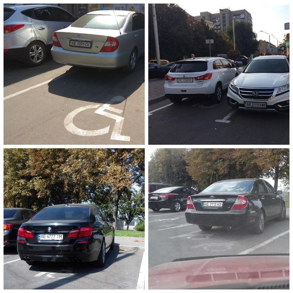 parkovka-na-mestah-dlya-invalidov-1.jpg