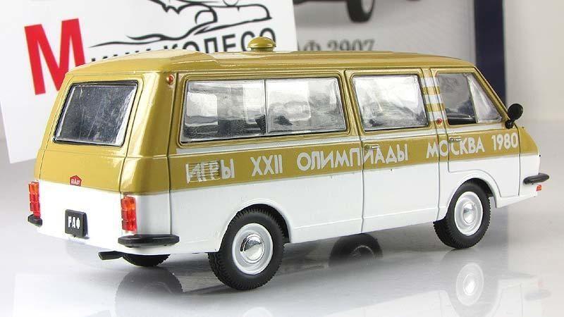 "РАФ 2203 ""Олимпиада-80"" Автомобиль на службе №32 - без блистера ..."